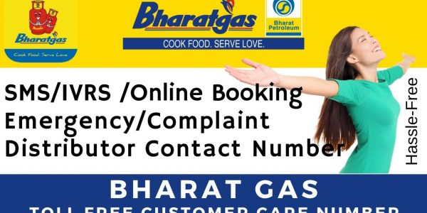 Bharat Gas Customer Care, Booking Number, Complaint Number 2020