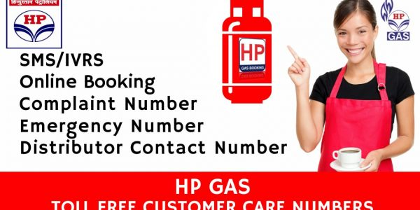 Are You Find HP Gas Agency,  Booking, Complaint Number 2020
