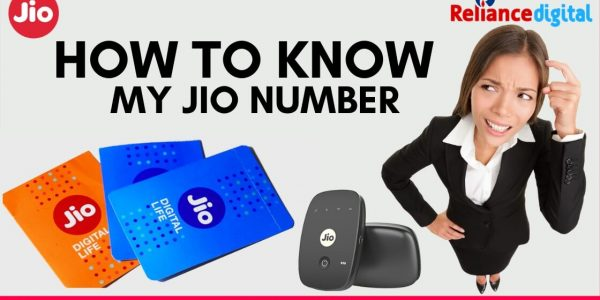 How To Know My Jio Number Through JioFi OR MyJio App 2020