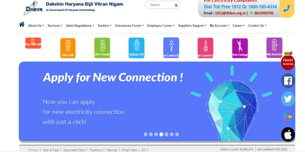 How To Apply Dhbvn New Connection Online 2020